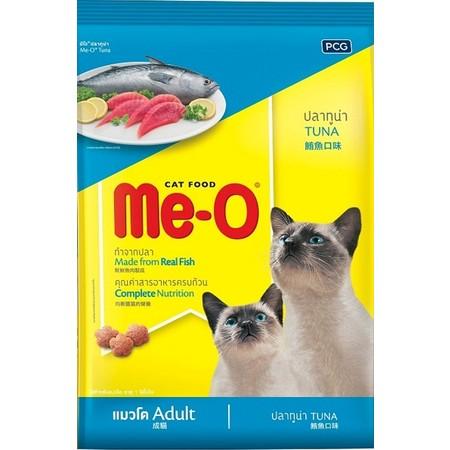 มีโอ อาหารแมว รสทูน่า