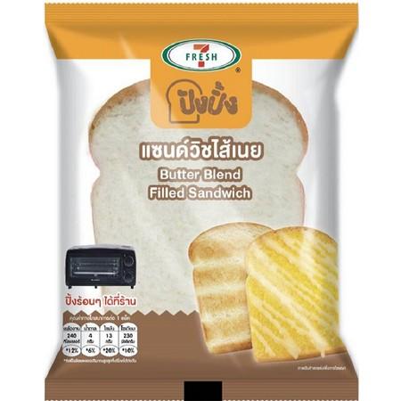 7Fresh แซนด์วิชไส้เนย (ปังปิ้ง)