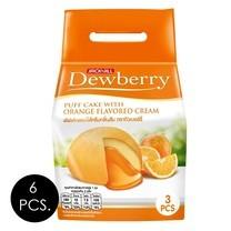 ดิวเบอร์รี่ พัฟเค้กสอดไส้ครีมส้ม 51 กรัม (แพ็ก 6 ชิ้น)