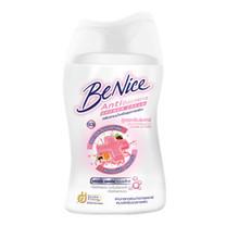 ครีมอาบน้ำบีไนซ์ลดการสะสมแบคทีเรีย