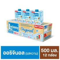 แลคตาซอย นมถั่วเหลือง UHT 500 มิลลิลิตร (ขายยกลัง 12 กล่อง)