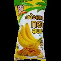 ชายน้อยกล้วยหอมทองอบเนย 50 กรัม