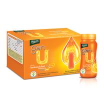แบรนด์เจนยู เครื่องดื่มโสมจินเซนโนไซด์เจนโปร 100 มิลลิลิตร แพ็ค 8 ขวด