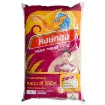 หงษ์ทอง ข้าวหอมมะลิ 100% 5 กิโลกรัม