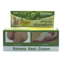 ครีมทาส้นเท้าแตกกล้วยหอม ชีววิถี