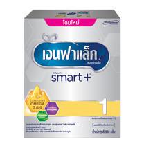 เอนฟาแล็คสมาร์ทพลัส นมผงสูตร 1 สำหรับทารกวัยแรกเกิดขึ้นไป 550 ก.