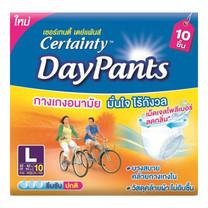 กางเกงผ้าอ้อมผู้ใหญ่เซอร์เทนตี้เดย์แพ้นส์L10