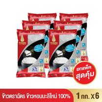 ตราฉัตร ข้าวหอมมะลิใหม่ 100% 1 กิโลกรัม (แพ็ก 6)