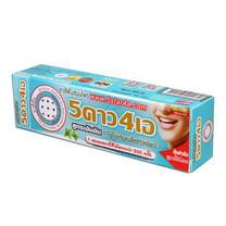 5ดาว4เอ ยาสีฟันสมุนไพร แบบหลอด