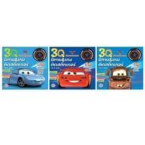 หนังสือชุดนิทานและเกมติดสติ๊กเกอร์พัฒนาศักยภาพ 3Q Cars วัย 5-7 ขวบ