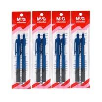 ปากกาหมึกน้ำมัน 0.7 แพ็คคู่ M&G 1 แพ็ก 4 ชิ้น