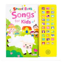 หนังสือพร้อมปุ่มกดฟังเสียง! ฝึกฟัง ฝึกร้อง เพลงเด็กแสนสนุก กับ Sound Book Songs for Kids