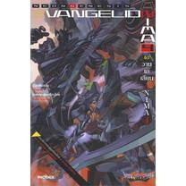 Evangelion ANIMA (เอวานเกเลียน) 4 (LN)