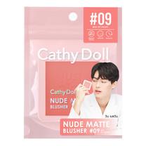 Cathy Doll นู้ดแมทท์บลัชเชอร์ 6g #09 วินมายฮาร์ท