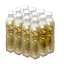 แม็กซ์ซี่น้ำผึ้งมะนาวโซดา 400 มิลลิลิตร แพ็ค 12