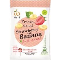เวลบี สตรอเบอร์รี่และกล้วยกรอบ 16 กรัม