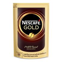 เนสกาแฟโกลด์ 35 กรัม