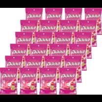 ฮอลล์ ลูกอมฟรุตตี้ราสเบอร์รี่ถุง 28กรัม(แพ็ก24)