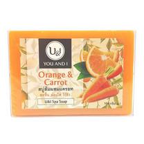 ยูแอนด์ไอ สบู่ส้มผสมแครอท