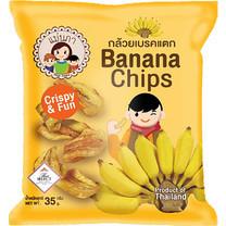 แม่นภา กล้วยเบรคแตก 35 กรัม