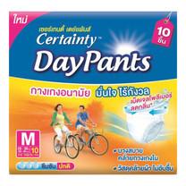 กางเกงผ้าอ้อมผู้ใหญ่เซอร์เทนตี้เดย์แพ้นส์M10