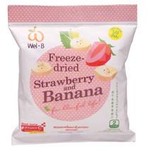 เวลบี สตรอเบอร์รี่และกล้วยกรอบ 22 กรัม
