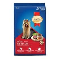 อาหารสุนัขสมาร์ทฮาร์ทเล็ก รสเนื้อ 3กก.
