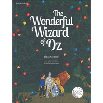 The Wonderful Wizard of Oz พ่อมดแห่งออซ