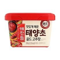ซีเจ แฮซานเดิล โกชูจัง ซอสพริกเกาหลี 500 กรัม