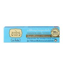 เทพไทยยาสีฟันรสดั้งเดิม 70 กรัม