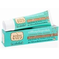 เทพไทยยาสีฟันสมุนไพร รสสเปียร์มินท์ 30 กรัม