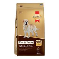 สมาร์ทฮาร์ทอาหารสุนัขโตโกลด์ ฟิต&เฟิร์ม 3 กก.