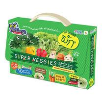 Flash Cards Jumbo Size ชุดผัก SUPER VEGGIES