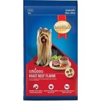 อาหารสุนัขเล็กสมาร์ทฮาร์ทรสเนื้อ