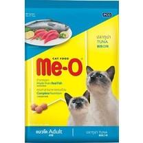 อาหารแมว มีโอ รสทูน่า