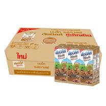 ดัชมิลค์ซีเลคเต็ด นมUHT รสกาแฟ 225 มิลลิลิตร (ขายยกลัง 36 กล่อง)
