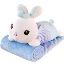 หมอนผ้าห่มตุ๊กตานุ่มนิ่ม ลายกระต่าย