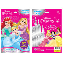 Disney Princess Surprise Bag ชุดของขวัญสุดเซอร์ไพรส์