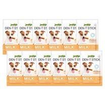 ขนมสุนัขเจอร์ไฮ เดน-ที สติ๊ก รสนม 70ก. (1แพ็ก 12 ชิ้น)