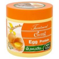แคริ่ง โปรตีนไข่ ทรีทเม้นท์บำรุงเส้นผม สำหรับผมแห้งเสีย และชี้ฟู 500มล.