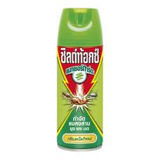 ชิลด์ท้อกส์ แนทเชอร์การ์ด 1 เขียว แมลงสาบ