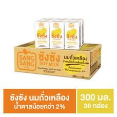 ซังซังนมถั่วเหลืองUHT 300 มิลลิลิตร (ขายยกลัง 36 กล่อง)