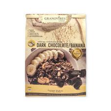 กราโนไวบ์ส สูตรดาร์กช็อกโกแลตและกล้วยหอม