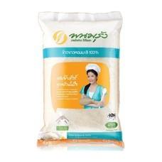 พนมรุ้ง ข้าวขาวหอมมะลิ 100% 5 กิโลกรัม