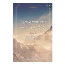 สนทนากับพระเจ้า (การพูดคุยที่ไม่ธรรมดา เล่ม 2)