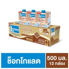แลคตาซอย รสช็อคโกแลต นมถั่วเหลือง UHT 500 มิลลิลิตร (ขายยกลัง 12 กล่อง)