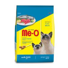 มีโอ อาหารแมวรสทูน่า 7 กิโลกรัม