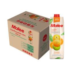 มาลี น้ำส้มทรีโอผสมเนื้อส้ม 1000มล. (ยกลัง 12 กล่อง)