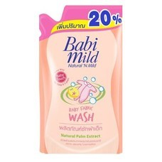 เบบี้มายด์ น้ำยาซักผ้าเด็ก ถุงเติม