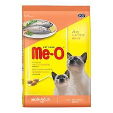 อาหารแมวมีโอรสปลาทู 1 กก.